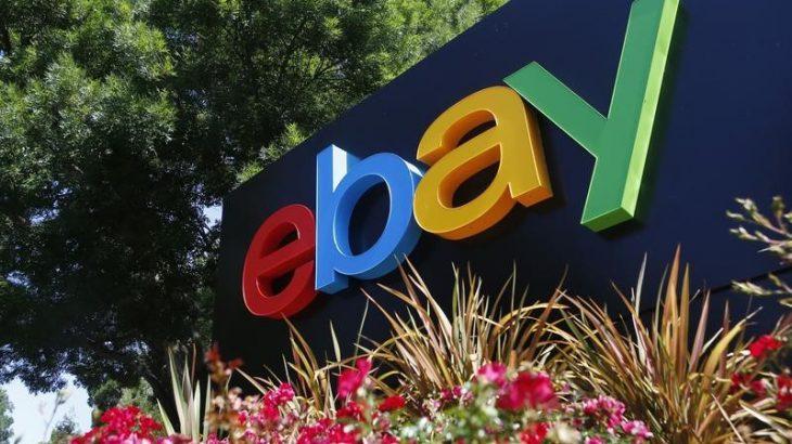 Shitjet në eBay.com poshtë pritshmërive të analistëve