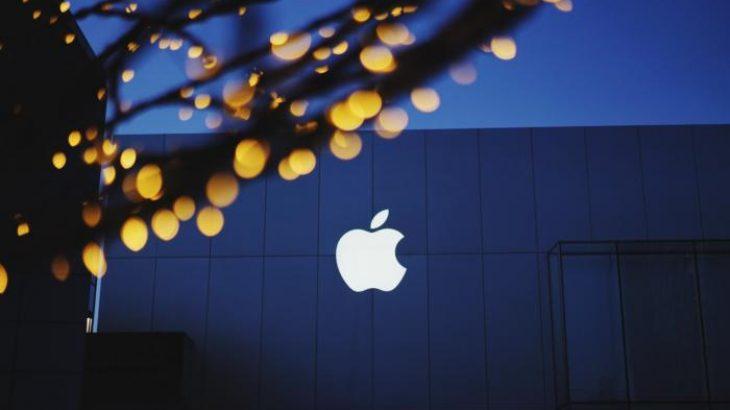 Apple përdor nxehtësinë e gjeneruar nga qendra e të dhënave për të ngrohur shtëpitë