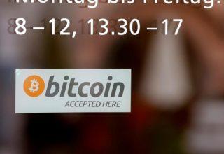 Bitcoin rekord të ri, vlerësohet me 2,400 dollar