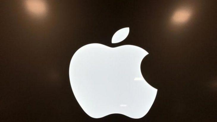 Apple dhe firma Britanike e teknologjisë grafike Imagination përfundojnë në gjykatë