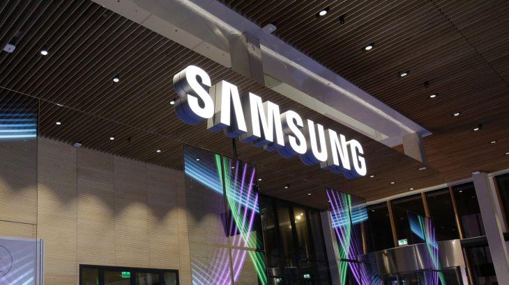 Samsung themelon një qendër kërkimore të inteligjencës artificiale