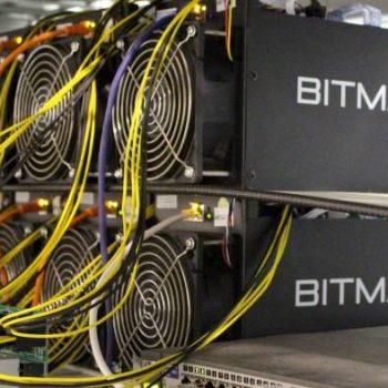 Bitmain, gjigandi Kinez i gërmimit të monedhave kriptografike përgatitet për IPO-në më të madhe në industri
