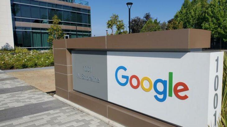 Google do të ndryshojë mënyrën sesi punojnë