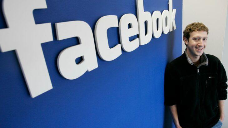 Vlera e Facebook kalon 1 trilionë dollarët