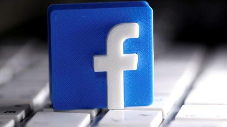 Biznesi i Facebook po shkëlqen si asnjëherë më parë